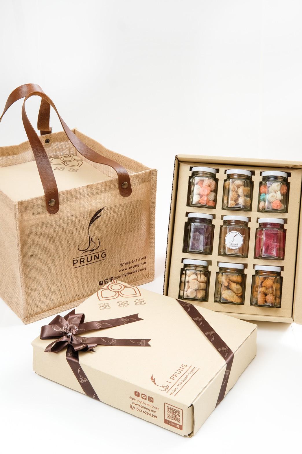 กล่องของขวัญขนมแห้ง 9 กระปุก(2กล่อง) พร้อมกระเป๋าหูหนัง
