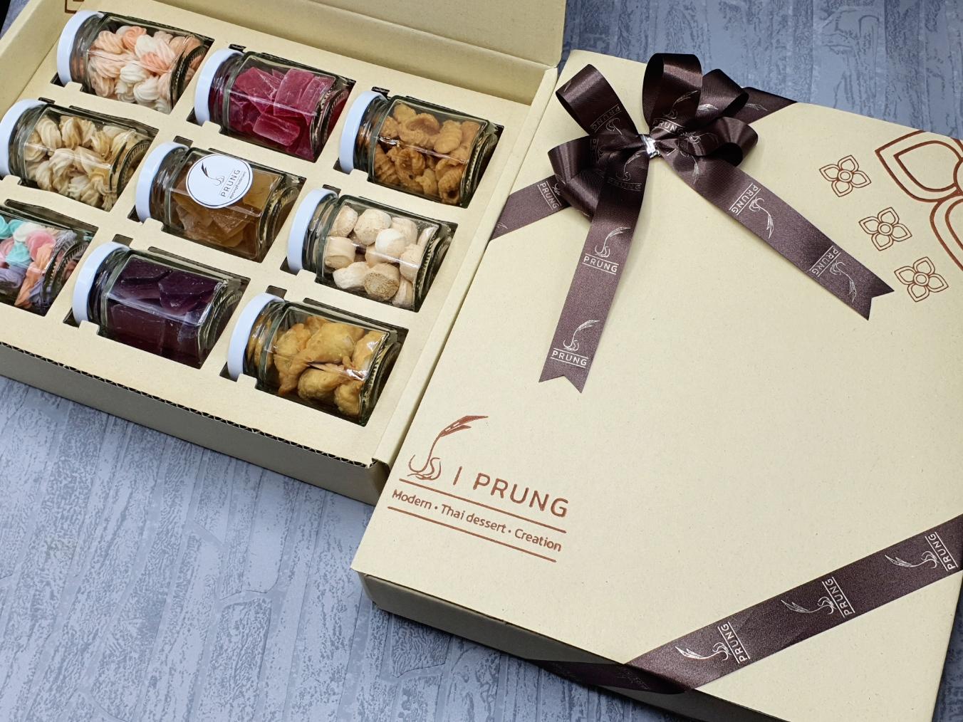 กล่องของขวัญขนมแห้ง 9 กระปุก